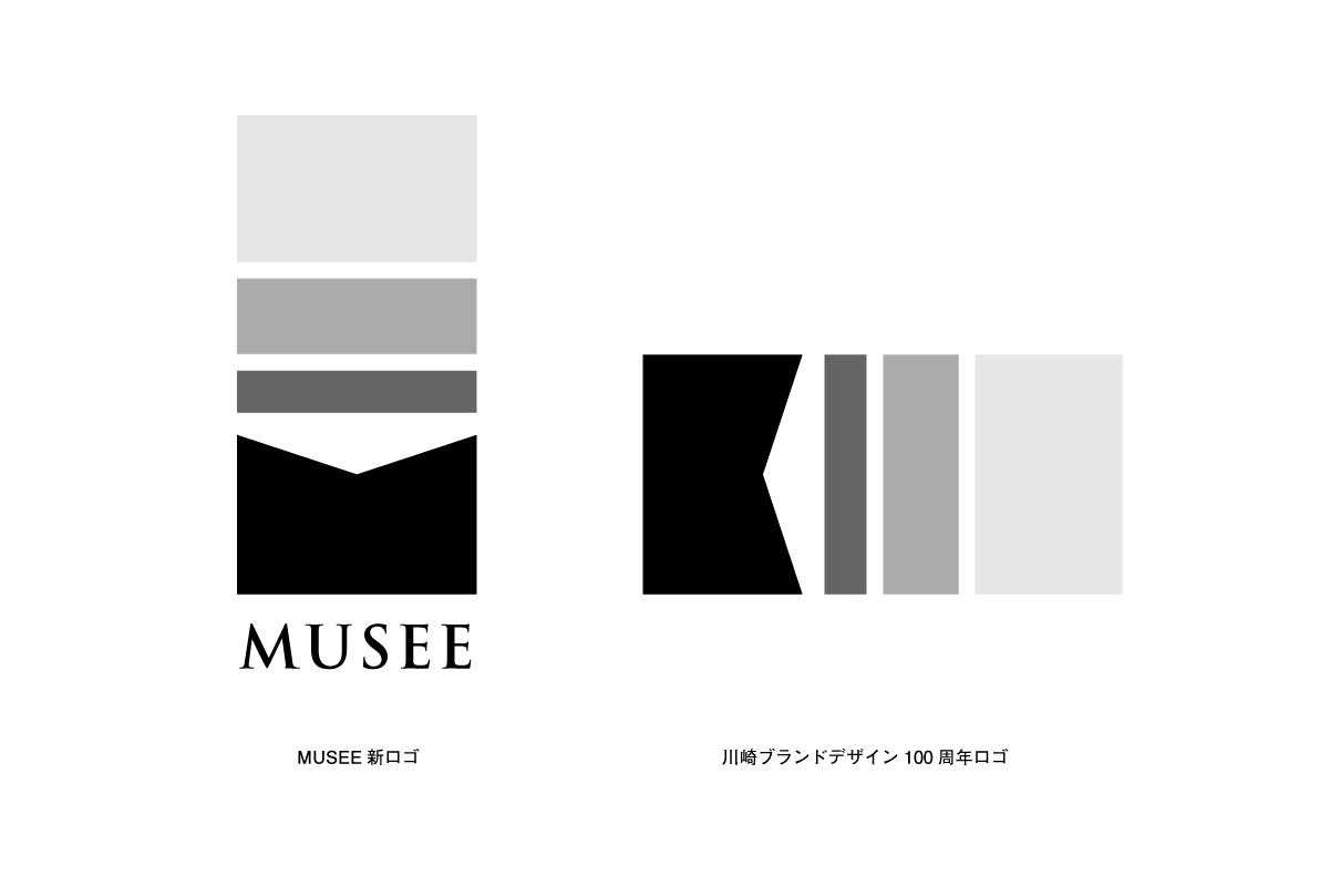 musee_logo02