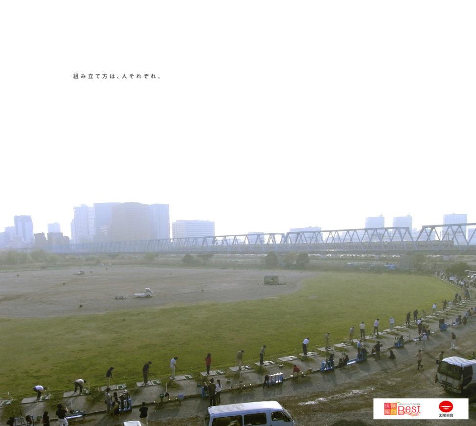 yomiuri_taiyo_01
